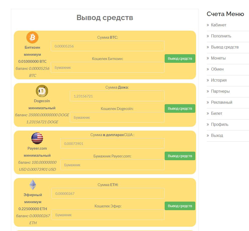 http://ultrafreedom.ru/1111/mining-free/2020-10-16_025937.jpg